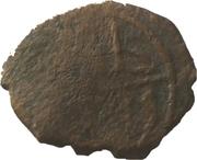 Manghir - Murad II (unknown mint) – avers
