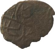 Manghir - Murad II (unknown mint) – revers