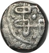 Mangır - Süleyman I  - Bursa variant – revers
