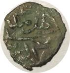 Murad II - Mangır, Edirne variant – revers