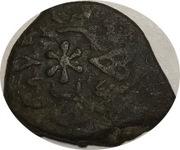 Mangır - Süleyman I (Constantinople 963 variant) – avers