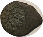 Mangır - Süleyman I (Constantinople 963 variant) – revers