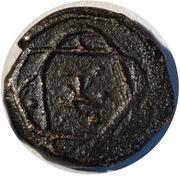 Mangır - Bayezid II (Constantinople, star variant) – revers