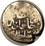Onluk - Osman II – revers