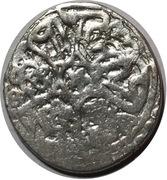 Dirhem - Murad III (Aleppo, Seal of Solomon variant) – avers