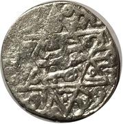 Dirhem - Murad III (Aleppo, Seal of Solomon variant) – revers