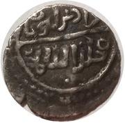 Akçe - Murad I – avers