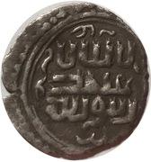 Akçe - Murad I – revers