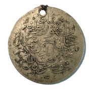 Hejaz Railway Donation Medal – avers