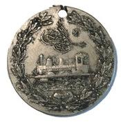 Hejaz Railway Donation Medal – revers