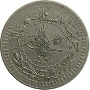 "40 para - Mehmet V (""el-Ghazi""à droite deToughra) -  avers"