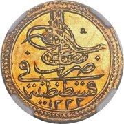 Zeri Mahbub - Mustafa IV – avers