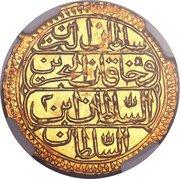 Zeri Mahbub - Mustafa IV – revers