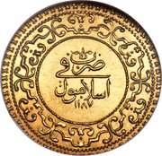 3 Altin - Abdul Hamid I – revers
