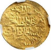 Eshrefi Altin - Ahmed III – revers