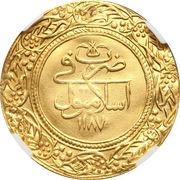 2 1/2 Altin - Abdul Hamid I – revers
