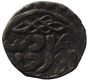 Akçe - Mourad I – avers