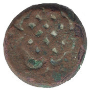 1 Manghir - Ahmed I (Ah 1012-1026, 1603-1616 AD) – avers