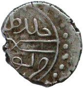 Akce - Murad II (Premier règne, Type 2) – revers