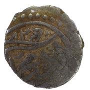 Akce - Murad II (824-848/1421-1444) – avers