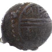 Akce - Murad II (824-848/1421-1444) – revers
