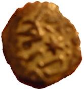 Manghir - Bajazet II (Constantinople, titulature circulaire) – avers