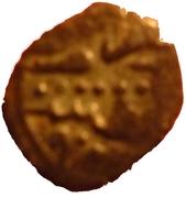 Manghir - Bajazet II (Constantinople, titulature circulaire) – revers