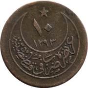 """10 para - Abdul Hamid II (""""el- Ghazi"""" à droite de Toughra) -  revers"""