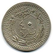 40 para - Mehmet VI -  revers