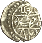 1 Akce - Mehmed I (Type 2) – revers
