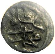 Manghir - Mehmed II (Second règne, Edirne) – avers