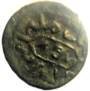 Manghir - Mehmed II (Second règne, Edirne) – revers