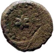 Manghir - Anonyme (Attribué au second règne de Mehmed II, Constantinople) – avers