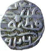 Akce - Soliman I (Avec étoile, légende linéaire) – revers