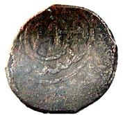 Mangir - Bāyezīd II – avers