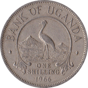 1 shilling (cupronickel) – revers