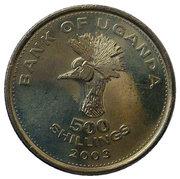 500 shillings -  revers