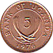 5 cents (acier plaqué cuivre) – avers