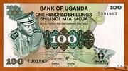 100 Shillings – avers