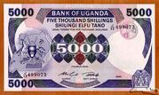 5 000 Shillings – avers