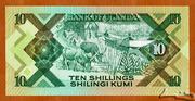 10 Shillings – revers