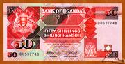 50 Shillings – avers