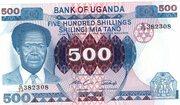 500 Shillings – avers
