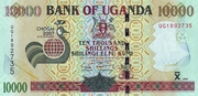10,000 Shillings - 2007 Commonwealth Heads of Government Meeting – avers
