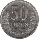 50 tiyin – revers