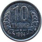 10 tiyin – revers