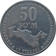 50 Soʻm (Indépendance) – revers
