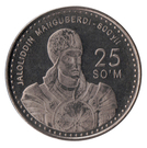 25 Soʻm (Jaloliddin Manguberdi) – revers