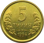 5 tiyin – revers