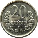 20 tiyin – revers